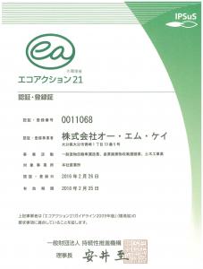 ecoaction